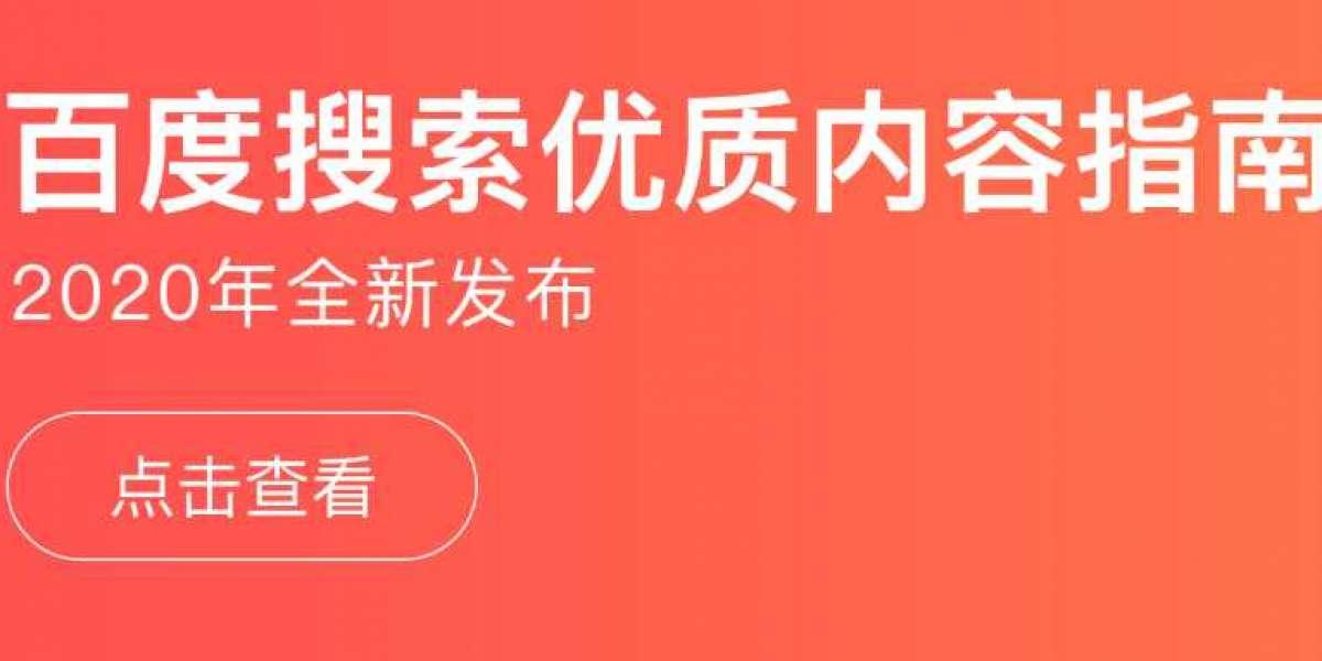 关于新网站外链seo方法